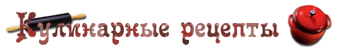 (500x70, 32Kb)