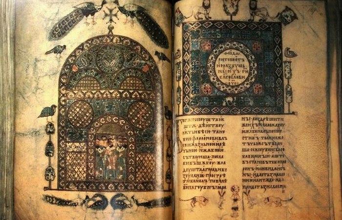 Гипер-палимпсест: Новгородский кодекс.
