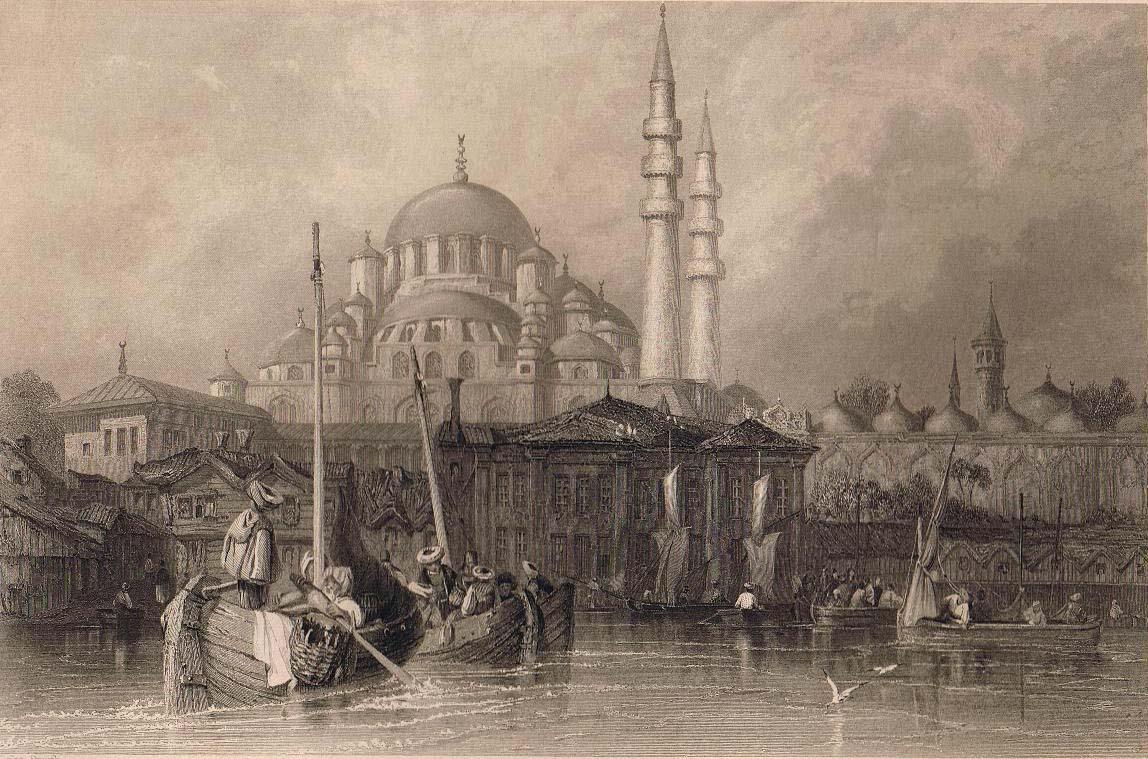Вид Константинополя в XIX столетии. <br>